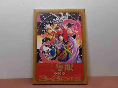 3x3 EYES - VINTAGE JAPANESE POSTER SET - 9 Posters in Box Set!