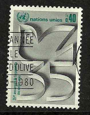 United Nations - Geneva - Postal Issue - 1980 Used Commemorative Stamp