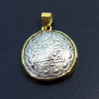 Ancient Handmade Ottoman Designe Coin Pendant 22K Gold over 925K Sterling Silver