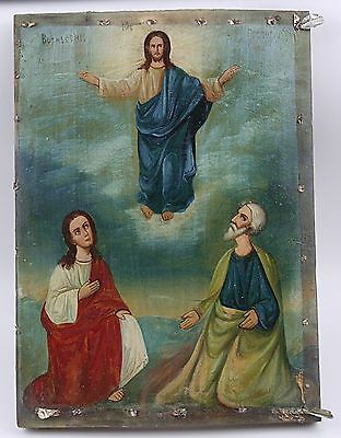 Icon Ascension God Jesus Christ Orthodox Russian Empire Wood 285x205mm