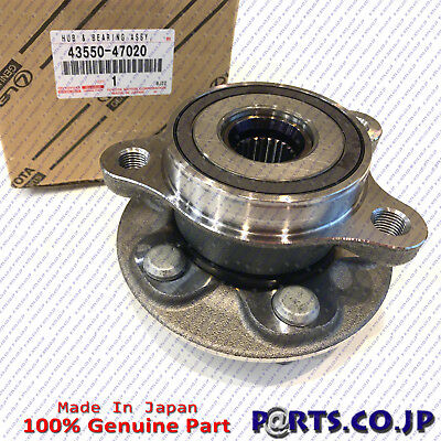 43550-47020 Genuine Toyota Hub Assembly 4355047020 Free shipping from JAPAN