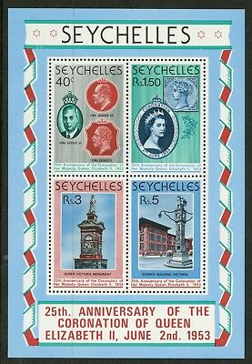 Seychelles  1978  Scott # 416a  Mint Never Hinged Souvenir Sheet