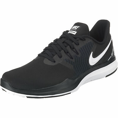 nike performance tr8 damen