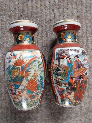 Two Small Ornamental Vases In An Oriental Style 800 Picclick Uk