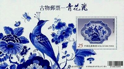 Taiwan Ancient Chinese Art Treasure Blue And White Porcelain 2014 Bird (ms) MNH