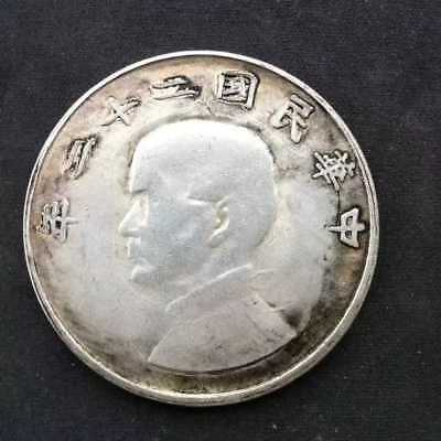 "45MM old world old silver coins /""Min Guo Zheng Fu/"" valuable collection value"