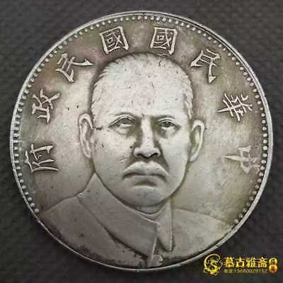 "Old Silver Coins /""WAI XING/"" Valuable Worth Collecting  A"