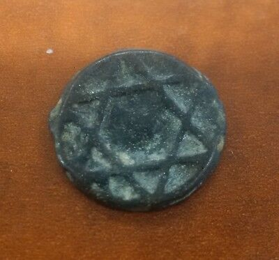 Old Moroccan coin 1 Falus 1271 (1850's) Star of David! Great details!!!