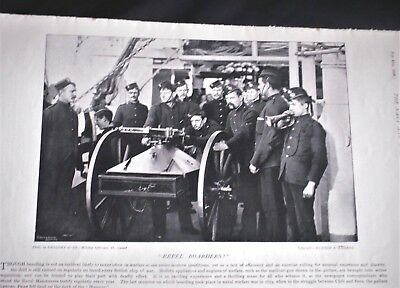 """""""REPEL BOARDERS"""" 1896 Photo-Print & Stern of the Battleship """"Magnificent""""."""