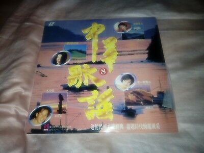 laser disc from china-voir photos