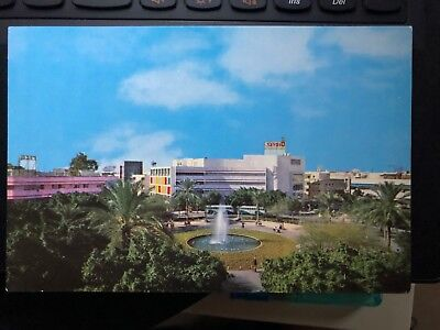 Antiquated Postcard of Tel Aviv - Israel - DIZENGOFF SQUARE - 60's