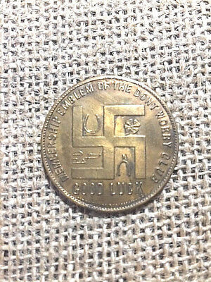 Good Luck Swastika Token - WORCESTER SALT CO. Emblem of the Don't Worry Club