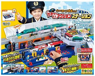 I stationmaster's from Pla today! Gacha' and! Action station