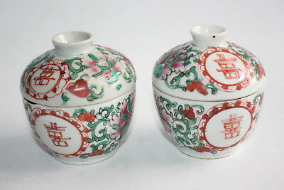 2 Set Antique Chinese Porcelain Hand Painted Cup and Lid