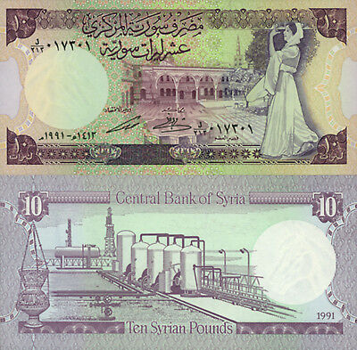 Syria 10 Pounds (1991) - Palace/Dancing Woman/p101e UNC