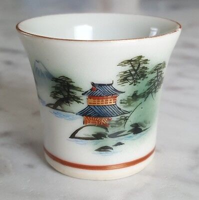 Antique Saki Tea Cup Hand-painted & Signed (Japan) China