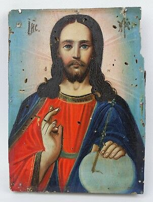 Antique Icon Jesus Christ with sphere Orthodox Russian Empire Wood 173x127mm