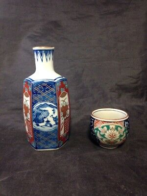 Vintage Japanese Sake Bottle & Cup Tokkuri & Choko Japanese Home Decor