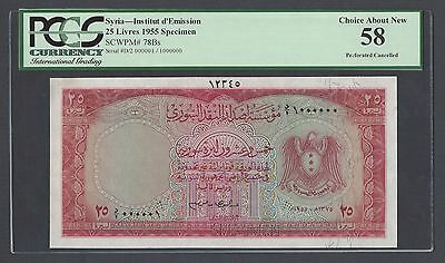 Syria Syrie 25 Lira 1955 P78Bs Specimen About Uncirculated
