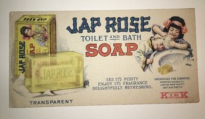 Jap Rose Soap Kirk Cute Kids Pretty Oriental Gal Advertising Blotter Mini Sign