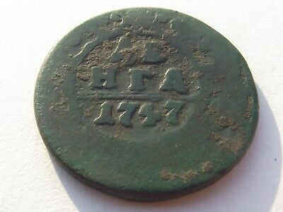 Denga 1747. Copper coin of the Russian Empire. Finding a metal detector