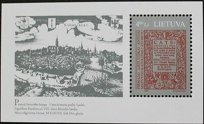 450th anniversary of the first Lithuanian book stamp sheet, 1997, Lithuania, MNH
