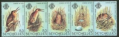 Seychelles  1982  Scott # 483  Mint Never Hinged Strip Set - no Tabs
