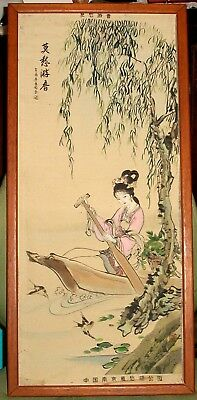 Vintage Wood Frame Chinese Silk Painting of Lady on a Boat