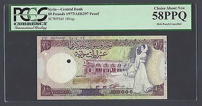 Syria Syrie 10 lira 1977 P101ap Proof About Uncirculated