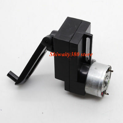 4W Hand Crank Power DC Generator Gear Motor For DIY Flashlight Portable Charger