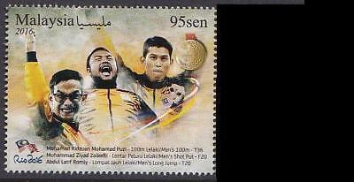 Malaysia 2016 MNH MUH - Paralympics Golden Moments in Rio