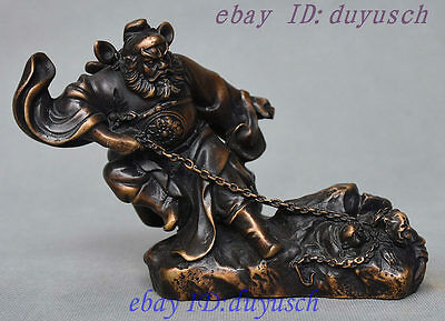 "6"" Chinese Taoism Pure Bronze ZhongKui ChungKuel exorcism God Catch Ghost Statue"