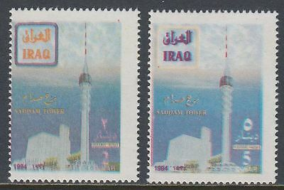 Irak Iraq 1995 ** Mi.1532/33 Saddam Turm Tower Monument