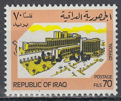 Irak Iraq 1996 ** Mi.1551 Freimarken Definitives ovpt. new denomination