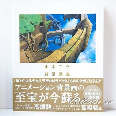 3 - 7 Days | Studio Ghibli | Nizou Yamamoto Background Art Book from JP