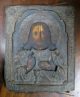 Antique Icon Jesus Christ Pantocrator Russian Empire brass cover wood 220x170mm