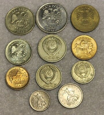 set of 11 different coins from Russia