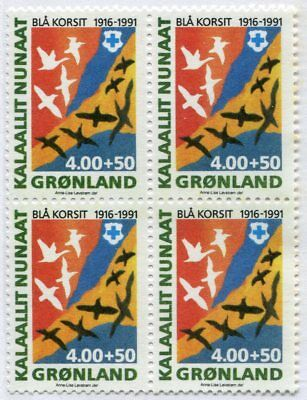 Weeda Greenland #B15 VF unused block of 4, 1991 Semi-Postal Issue CV $60.00