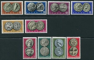Weeda Greece #639-648 VF MH 1959 Coins in Various Shades Issue CV $48.85