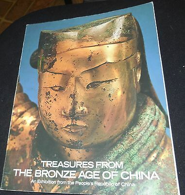 Treasures From The Bronze Age of China 1980 Exhibition