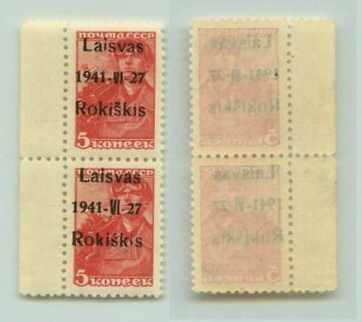 Lithuania 1941 SC LRK2 MNH signed Type II and Type III pair Rokiskis . f3237