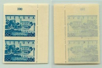Lithuania 1940 SC 316 MNH missing perforation pair. f2683