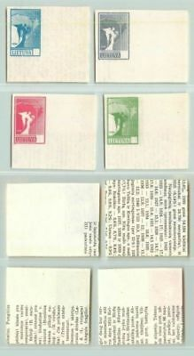 Lithuania 1990 SC 371-374 MNH color proof book paper missing values . f2700