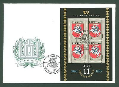 Lithuania E06 FDC 1995 s/s Coat of Arms Horse Rider Below face