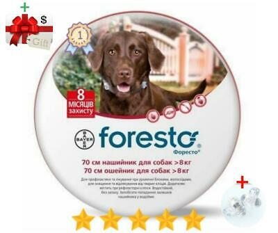 Bayer Seresto/Foresto Flea & Tick Collar for Cats Up to 18lbs (8kg) 15in (38cm)