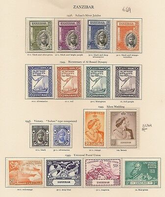 Zanzibar 1936-49 Kgvi Sg323/38 Inc 1948 10/- Royal Silver Wedding Mnh