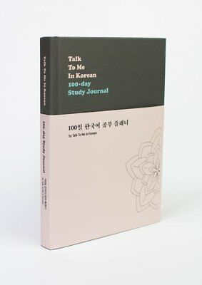 TTMIK Talk To Me In Korean 100-Day Study Journal (Limited Edition)