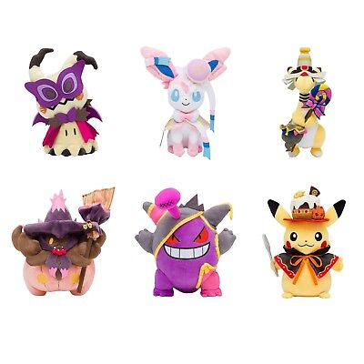 Pokemon Center We Are TEAM TRICK & TREAT Halloween 2018 Plush Plüsch