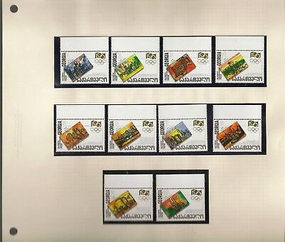 Georgia 1993-2005 Substantially Complete Mnh Collection Cat £875 (290+35M/s)