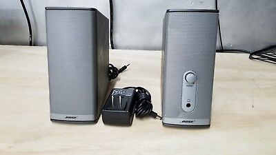Bose companion 2 series II multimedia computer speaker system